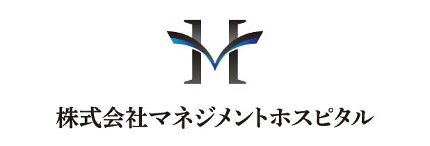 株式会社マネジメントホスピタル